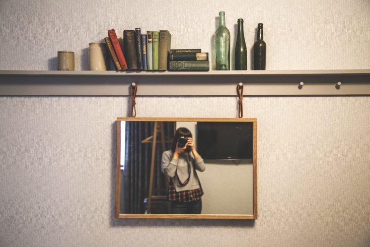 Le challenge du miroir